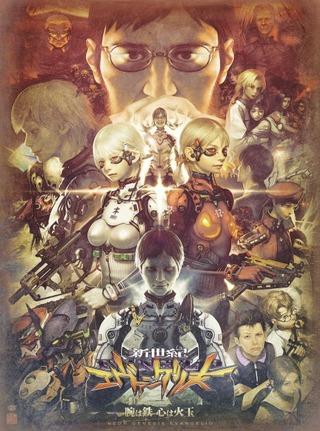 Neon-Genesis-Evangelion-Movie-Poster-Parody-by-Tsudajiro-468x631