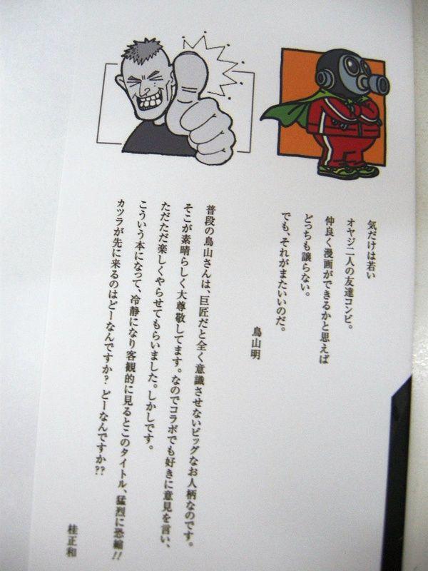 p11836993