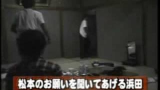 【テレビ】    ガキの使い  幽霊旅館  トイレでのおばけ少女  への海外の反応