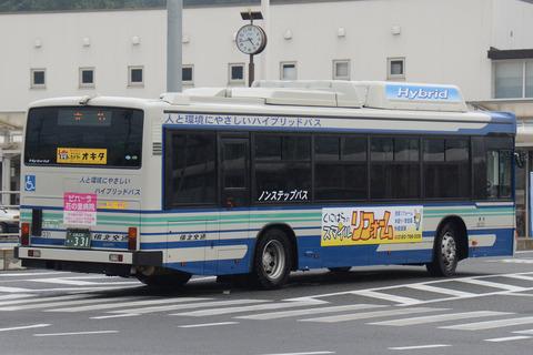 331-99