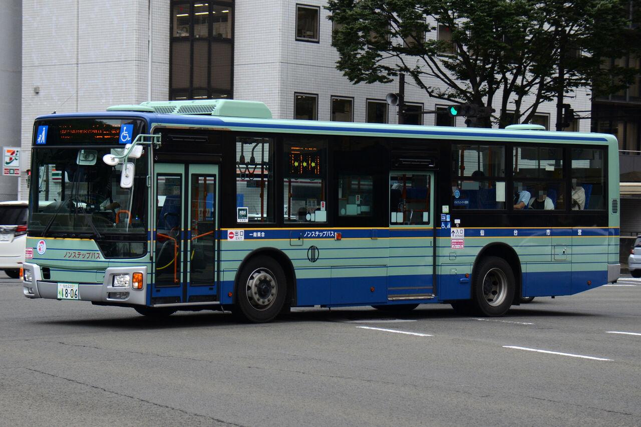 仙台市交通局 大型車⑥ : ざっしーのただ載せてゆくだけ