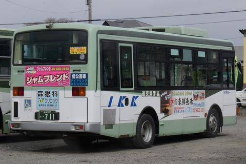 711-99