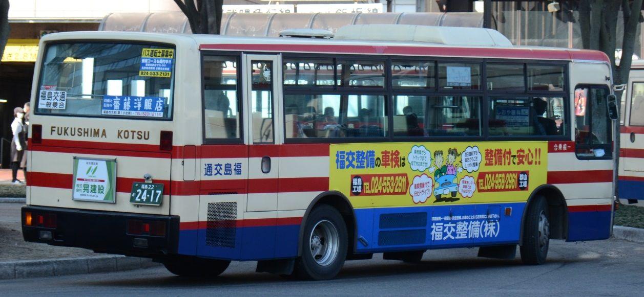 福島交通 その2(自社導入中型①) ...