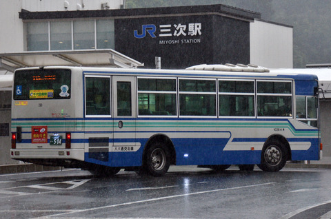 290-99