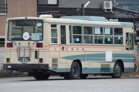 A7-437-99