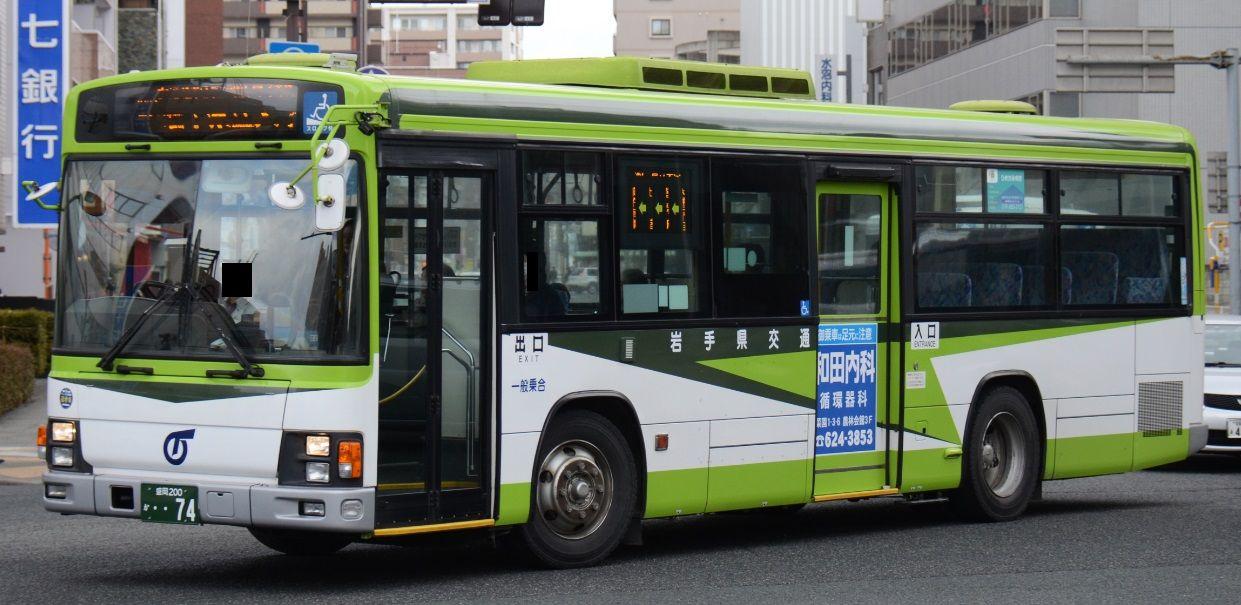 岩手県交通松園営業所