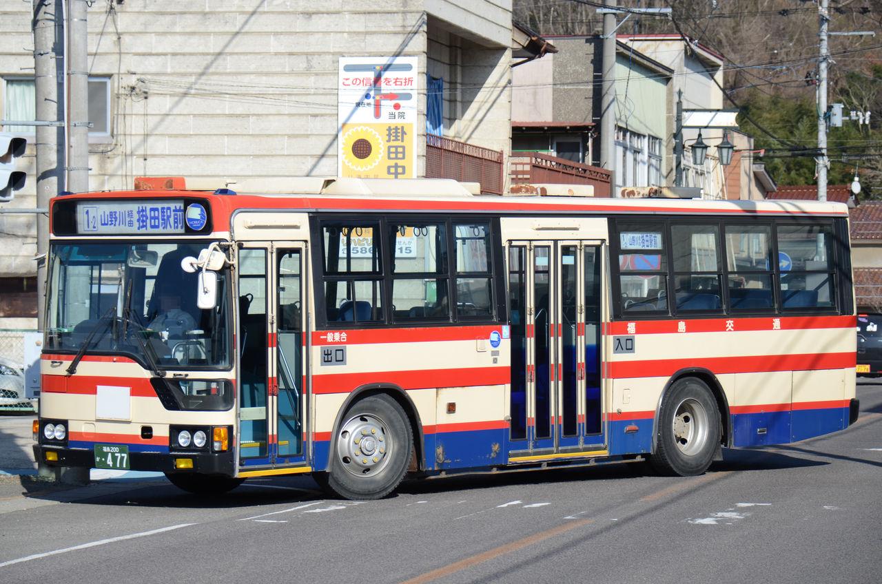 福島交通 その4(元東京都交通局) : ざっしーのただ載せてゆくだけ