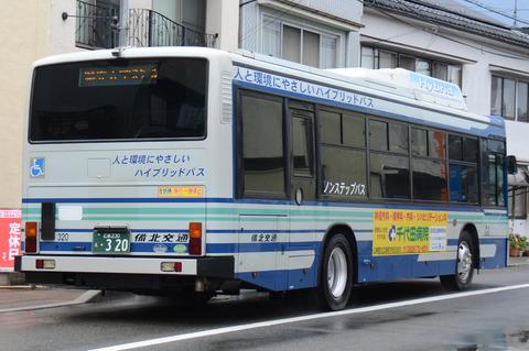 320-99