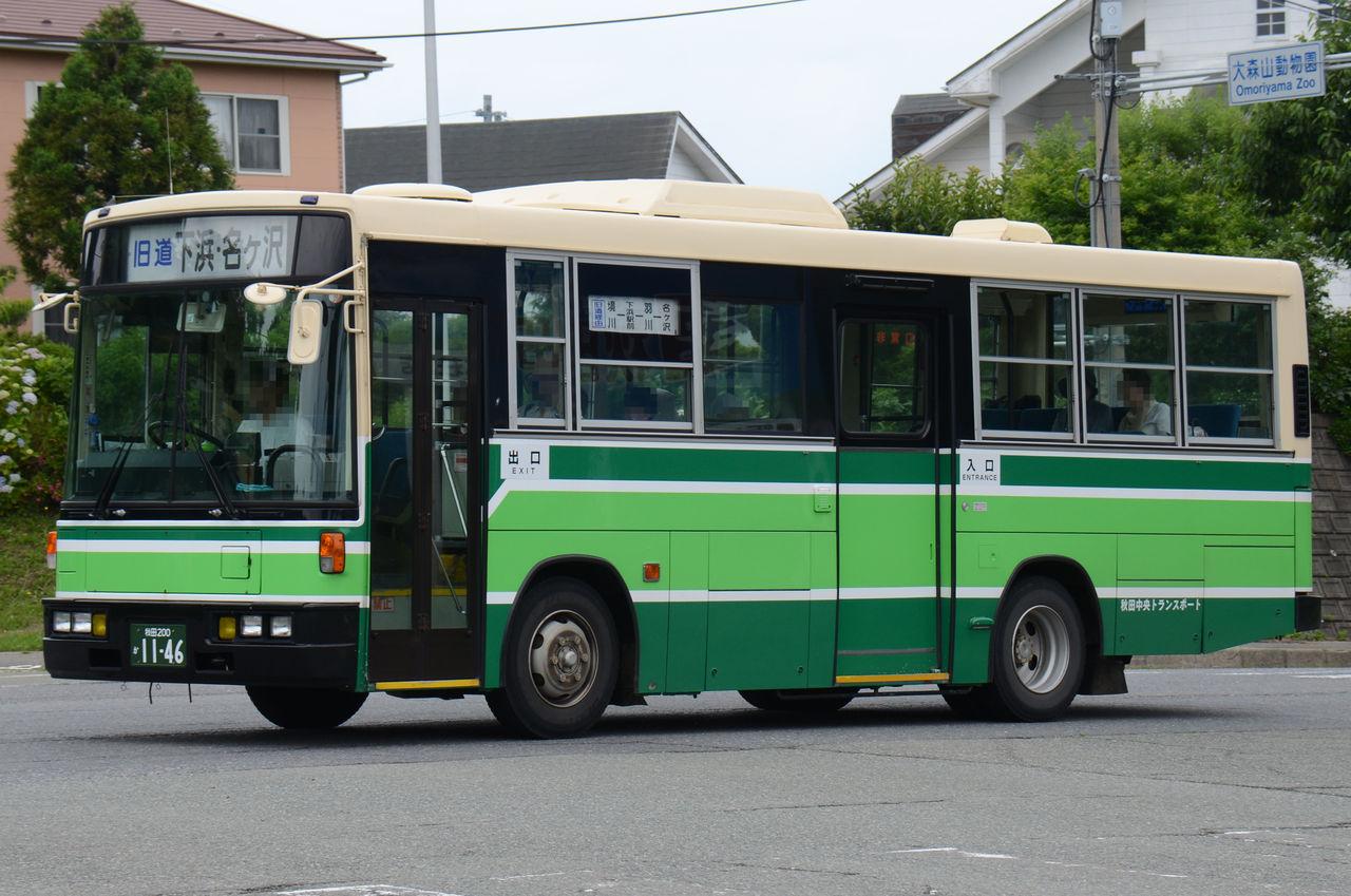秋田中央トランスポート 秋田200...
