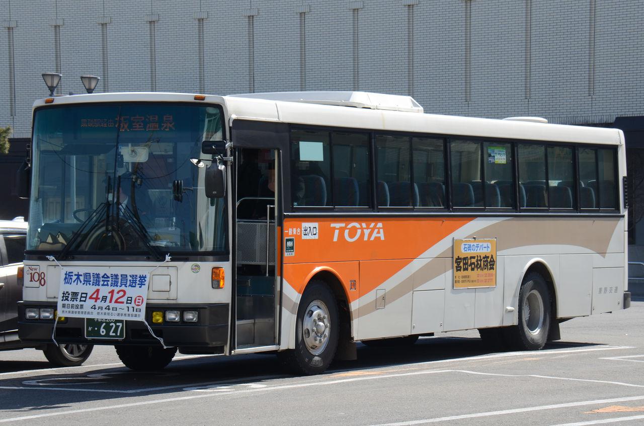 東野交通 その6(その他大型移籍...