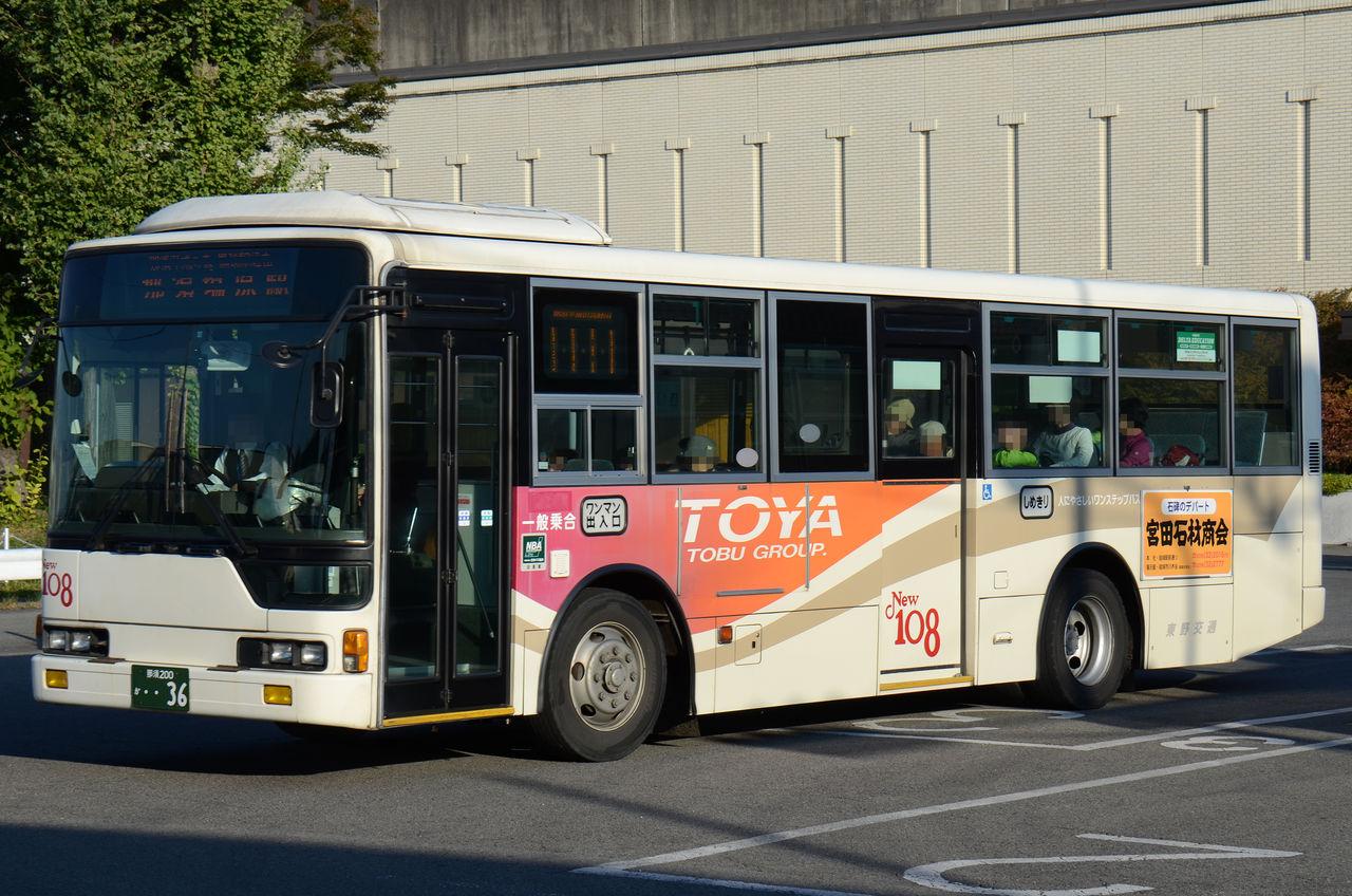 東野交通 その3(大型車③) : ざっ...