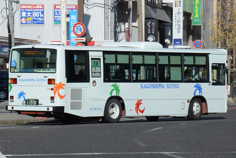 1997-99 (1)