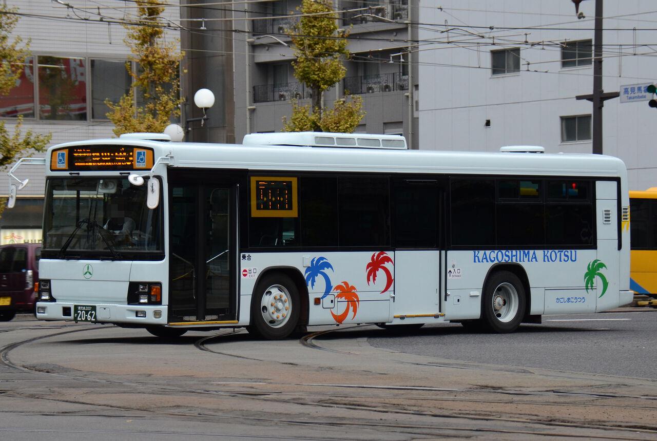 バス 鹿児島 市営 鹿児島市営バス バス時刻表やバス停検索 路線バス情報