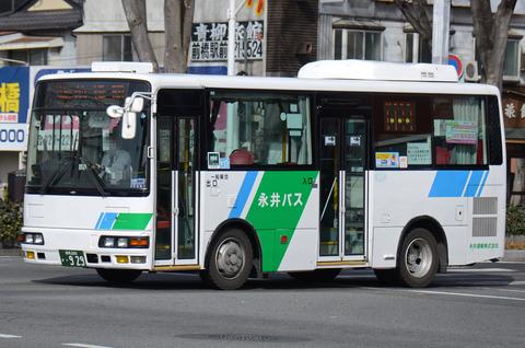 929 (3)