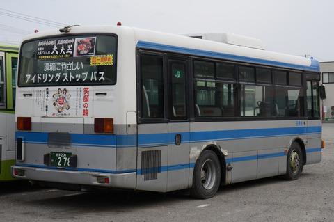 278-99