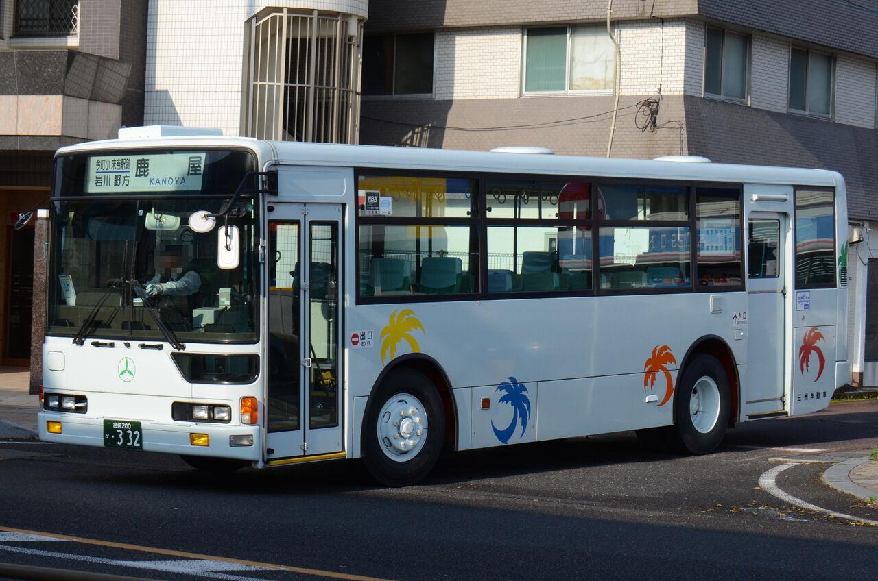 バス 鹿児島 市営 鹿児島市交通局 人に環境にやさしい市電・市バス