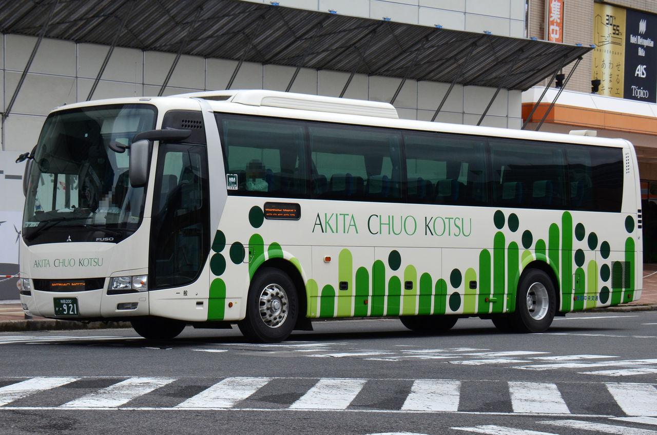空港 バス 秋田 リムジン