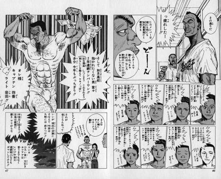 http://livedoor.blogimg.jp/zassyokukei/imgs/2/d/2d3f24d1.jpg
