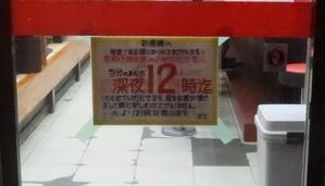 IMG_0427
