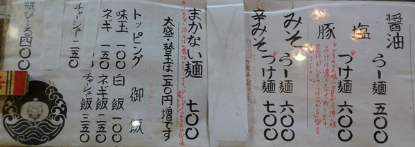 DSC06882