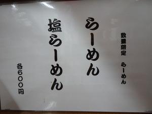 DSC06906