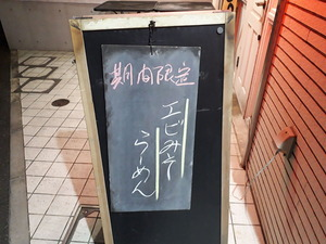 20190107_221346
