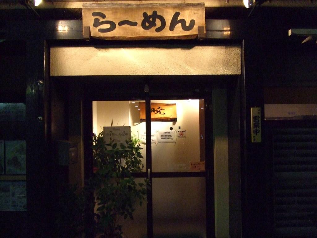 暁 (NARUTO)の画像 p1_35