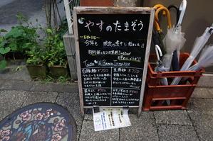 IMG_0040 (1)