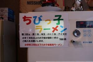 IMG_0009