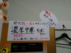 DSC06579