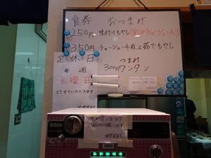 DSC08855
