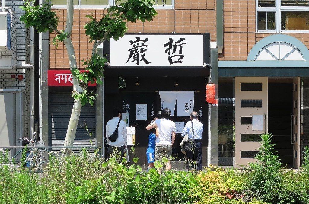 ZATSUのラーメン : ラーメン 巌哲(がんてつ)@新宿区【2014新店】