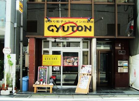 GYUTON