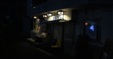 IMG_6629