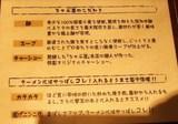 めにゅー2