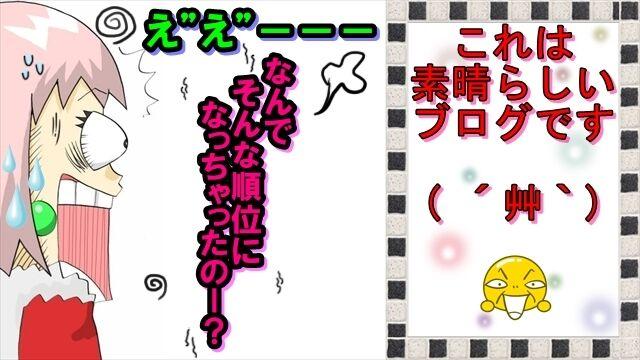日本ブログ村 ブログランキングへ!