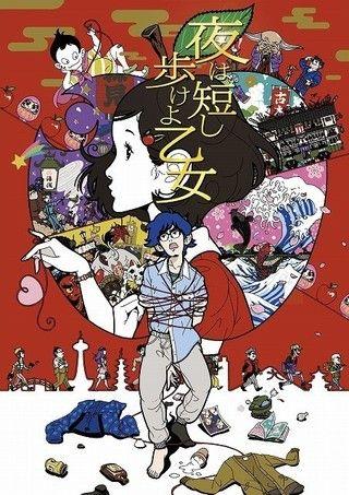 アニメの多幸感にあふれた『夜は短し歩けよ乙女』と『レゴバットマン ザ・ムービー』