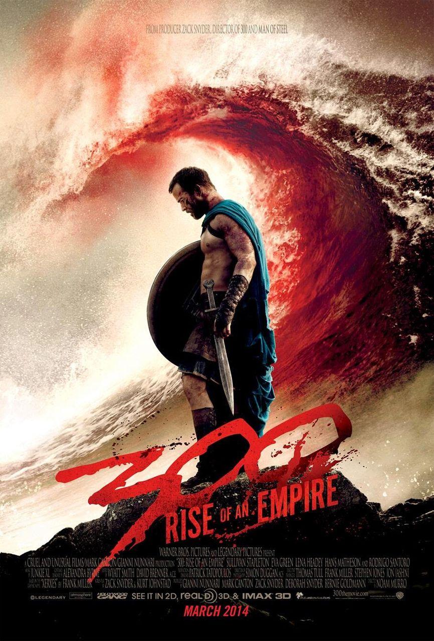 野蛮な女性映画『300 帝国の進撃』