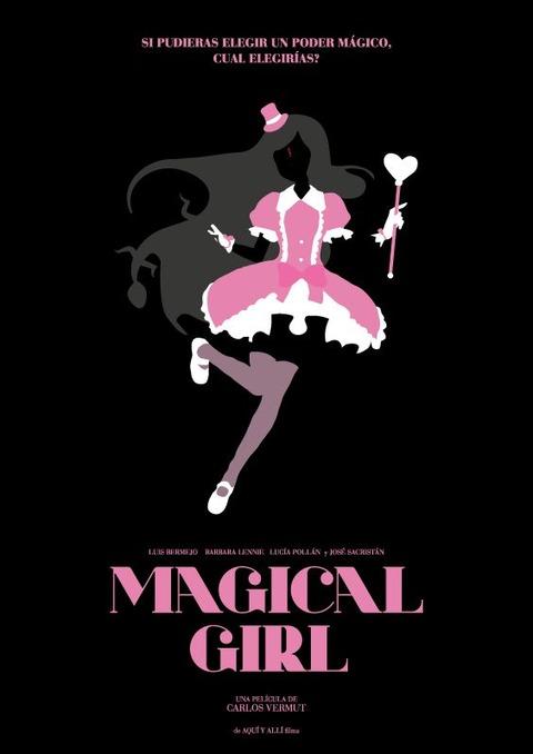 視点を限ってもスケールのある映画二本立て『マジカル・ガール』、『オン・ザ・ハイウェイ その夜、86分』