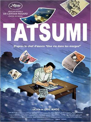 「動く絵」としてのアニメーションの楽しさ『TATSUMI マンガに革命を起こした男』