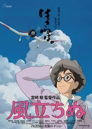 雑多庵 ~映画バカの逆襲 , blog.jp