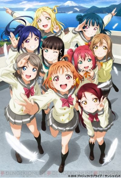 loveliveSunshine