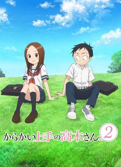 2019年夏・秋アニメの話