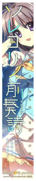 banner1_120x600