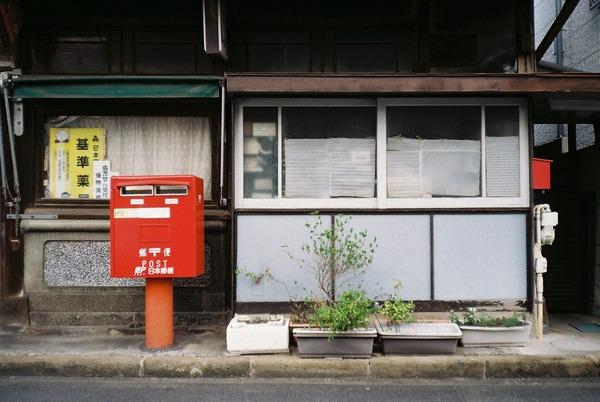 川口探検隊 / 川口 編