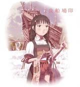 hatoko01