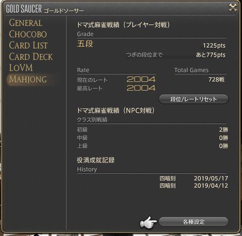 SS_20-1-23_21-28_No-00