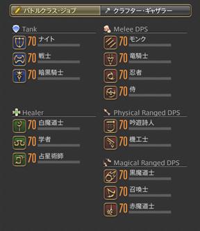 SS_18-11-22_22-12_No-00