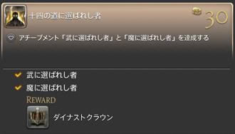 SS_18-11-22_21-38_No-00
