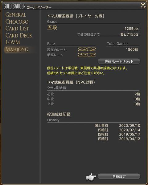 SS_21-5-5_23-52_No-00
